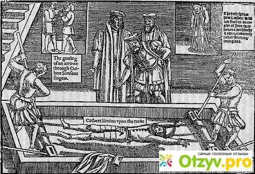medieval torture and inquisition essay