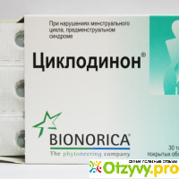 бесплодие причины у женщин эндометриоз