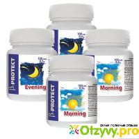 Таблетки семафор для похудения