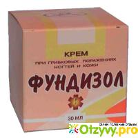 t-kletochnaya-limfoma-kozhi-gribovidniy-mikoz