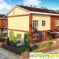 Экодолье оренбург официальный сайт цены фото домов