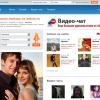 Двое Сайт Знакомств Без Регистрации