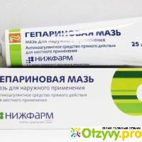 Лекарство для вен на ногах