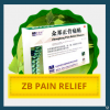 �������������� �������� ZB Pain Relief ����