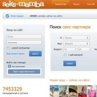 Sexmamba.com