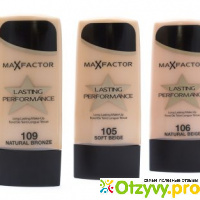 Max factor lasting performance отзывы
