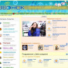 Голосовые поздравления Zvonok.ua отзывы