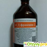 Биологические Препараты Для Лечения Псориаза