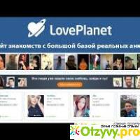 Веб знакомств реальных сайт