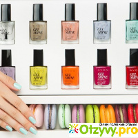 Avon gel shine отзывы отзывы