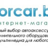 Forcar.by отзывы