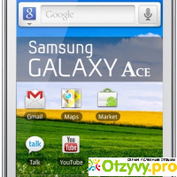 Отзывы samsung s5830 galaxy ace отзывы