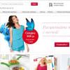Witt International Интернет Магазин Женской Одежды Отзывы