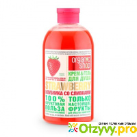 Гель для душа Organic Shop Strawberry