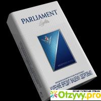 Купить парламент в минске сигареты купить блок сигарет esse one