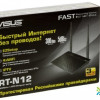 Wi-Fi роутер ASUS RT-N12 VP -  - Фото 245303