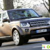 Land rover discovery -  - Фото 259875