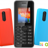 Nokia 108 DS, Black -  - Фото 263875