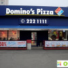 Domino\'s Pizza, Москва -  - Фото 280734