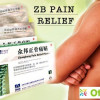 Zb pain relief цена -  - Фото 306410