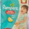 Pampers Active Baby-Dry -  - Фото 362721