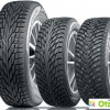 Шины 255/65 R16 Matador Sibir Snow MP-92 109H SUV -  - Фото 445118