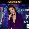 азино777 отзывы реальные 2017