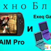 EXEQ GameBox - Обзор -  - Фото 844081