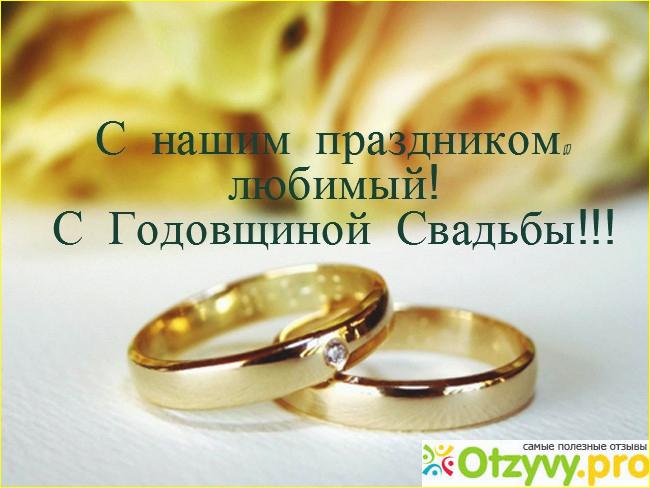 Года мужу поздравления 3 свадьбы 3 года: