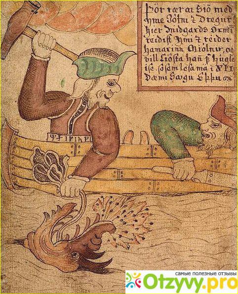 Мифология древних викингов.