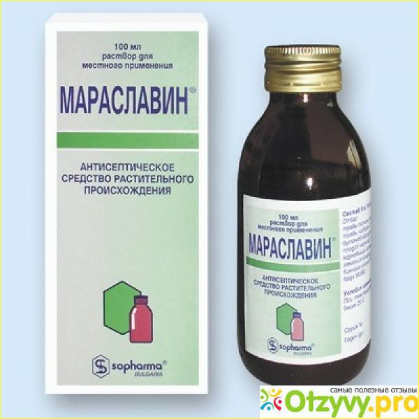 Отзыв о Мараславин