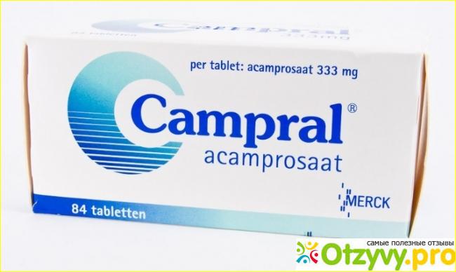 Отзыв о Лекарства из германии