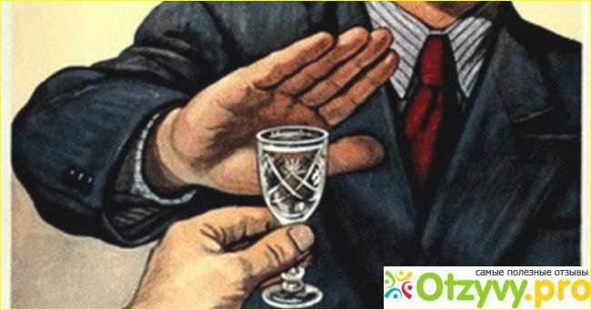 Где можно купить сильные капли от алкоголизма