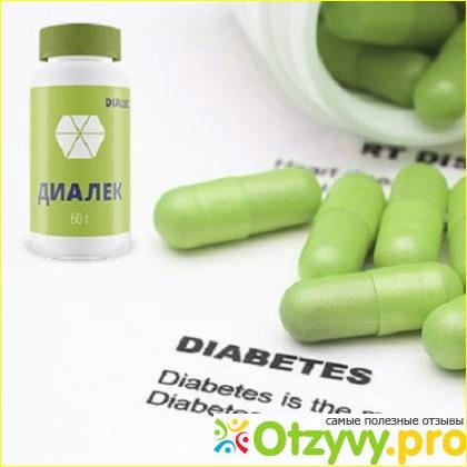 Сколько стоит Диалект от диабета: цена и где купить