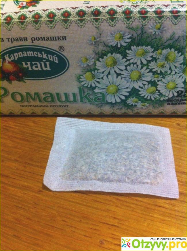очищающий чай слим
