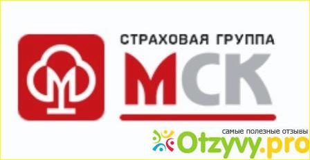 Мск страховая компания официальный сайт чебоксары описание создания сайта пример