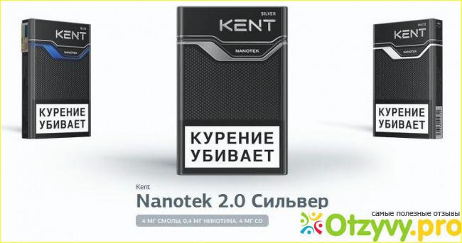 Кент онлайн сигареты как заправить одноразовую электронную сигарету puff plus