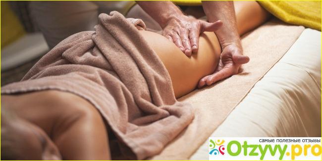 Отзыв о Лимфодренажный массаж