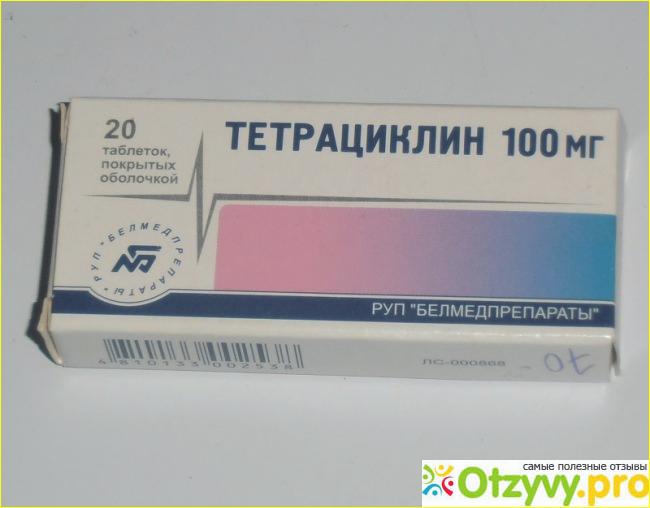 Отзыв о Тетрациклин антибиотик
