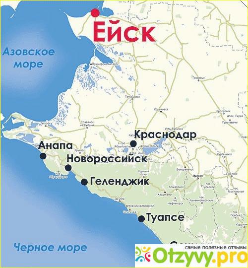 это азовское море отдых карта картинки недавно стали выпускать