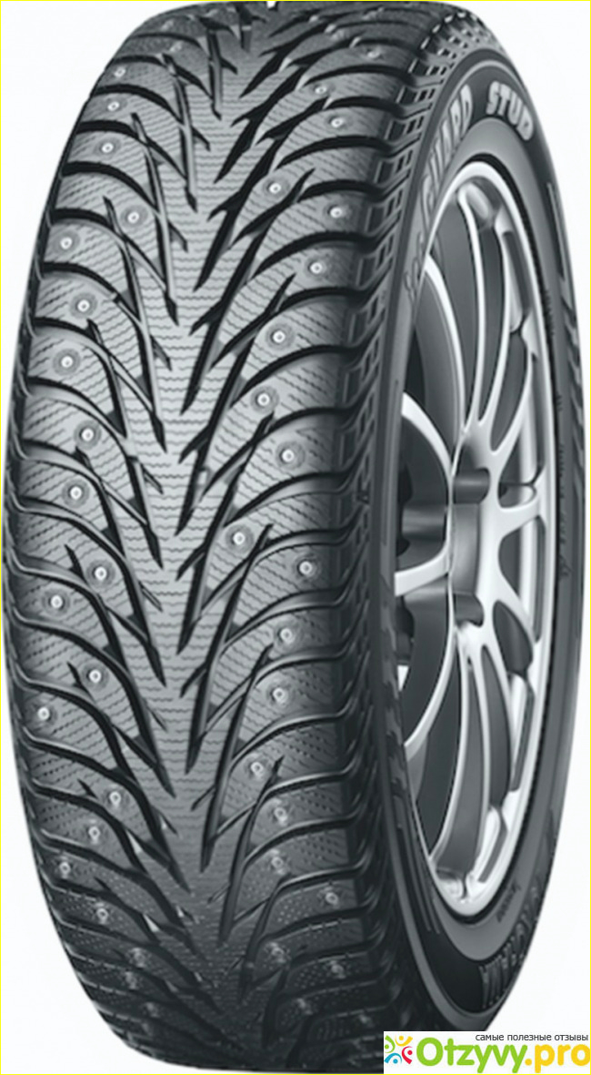 Зимняя шина Yokohama Ice Guard Stud IG35+ 185/70 R14 92T