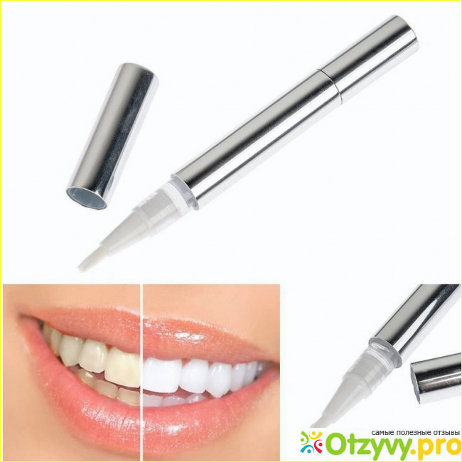 Где купить teeth whitening pen?