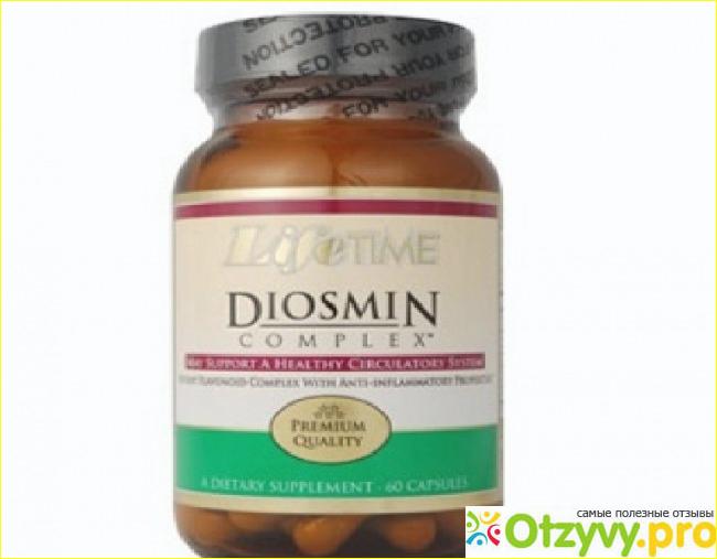 Диосмин — таблетки против варикозного расширения вен