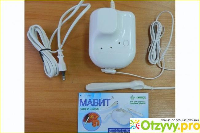 Мавит УЛП-01