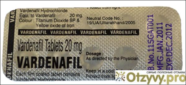 Какая разница между препаратами