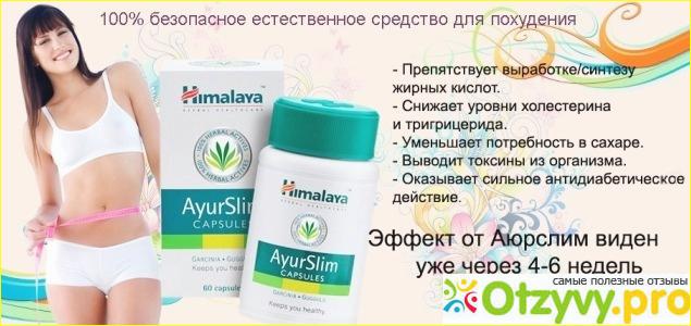 Эффективные И Безопасные Лекарства Для Похудения. Самые сильные таблетки для похудения - список препаратов
