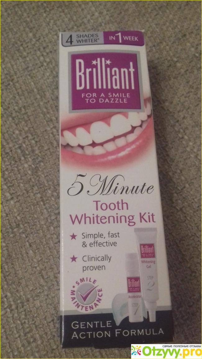 Отзыв о Отбеливающий комплекс для зубов Brilliant 7 дней
