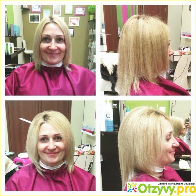 флисинг для волос технология реальное фото этого, забывайте
