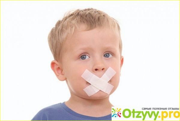 Сермион ребенку 2 года thumbnail