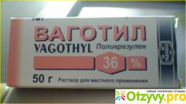 Способ применения препарата: